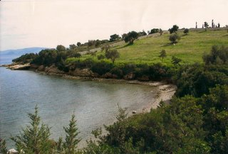 Продать земельные участки (регионы) Гермиони Пелопоннес